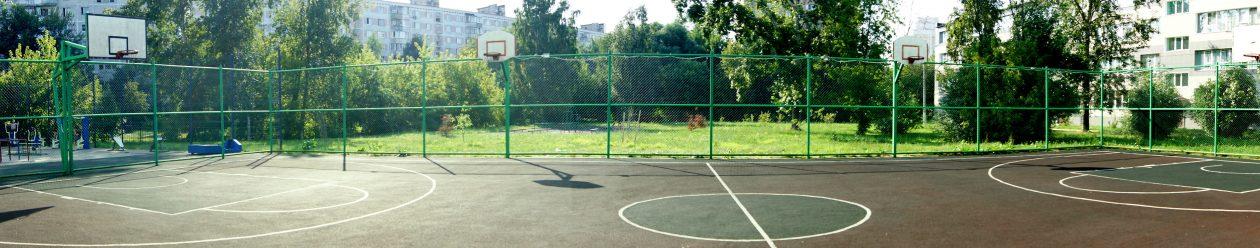 МБУ СШОР по баскетболу
